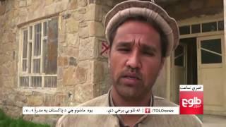 LEMAR News 23 March 2016 /۴  د لمر خبرونه ۱۳۹۵ د وري