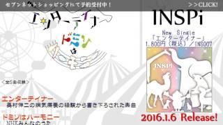 http://7net.omni7.jp/general/004101/151109inspi/ セブンネットショッ...