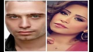 حصري دويتو شيرين وحسام حبيب   كل ما أغني 15 8 Sherine & Hossam Habib