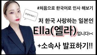 [Ella's castle Ep01]저 Ella(엘라)가 됐어요..!앞으로 DIA TV(다이아티비)랑 함께 …
