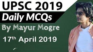 UPSC 2019 Preparation - 17 April 2019 Daily Current Affairs for UPSC / IAS 2019