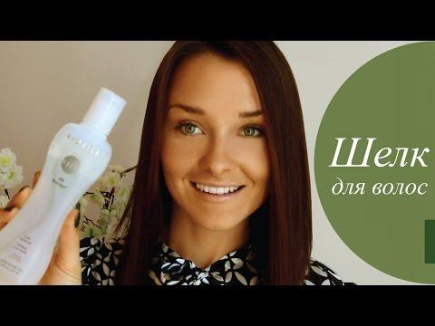 Уход за волосами в домашних условиях (маски, пилинги и