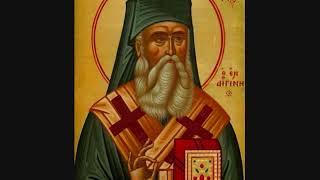 На данашњи дан рођен је свети Нектарије Егински, Молитва