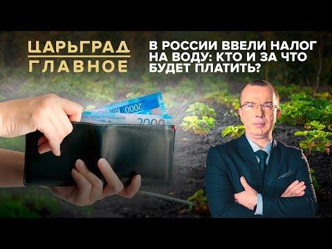 В России ввели