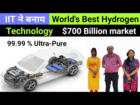 """99.99% Pure """"HYDROGEN FUEL"""" Technology Developed By IIT🔥 $700 Billion market 🔥100% Made in India"""