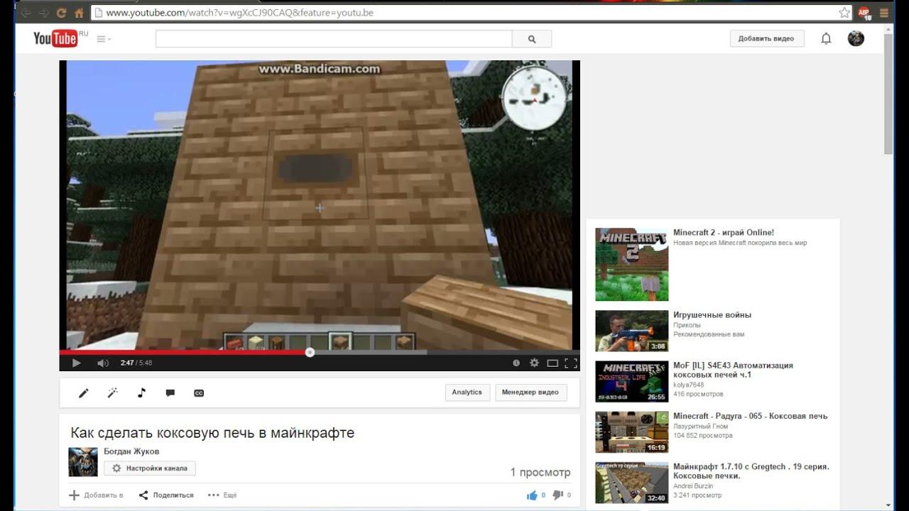 Minecraft 1.7.10 GregTech, Botania и всё понемногу №13 Нехватка каналов и RotaryCraft