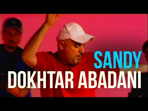 Download Sandy - Dokhtar Abadani | سندی - دختر آبادانی