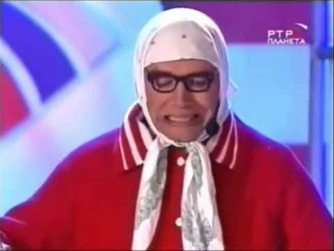 Новые русские бабки - Наперстки 2004