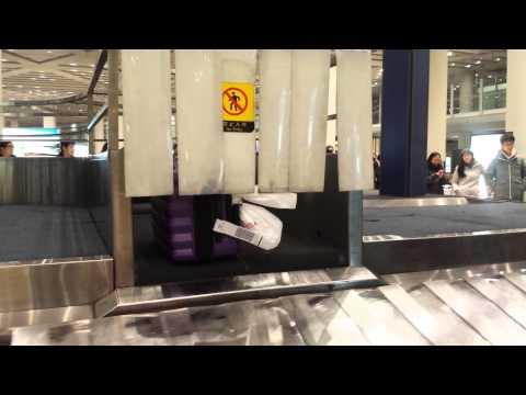 Bags in Beijing Airport