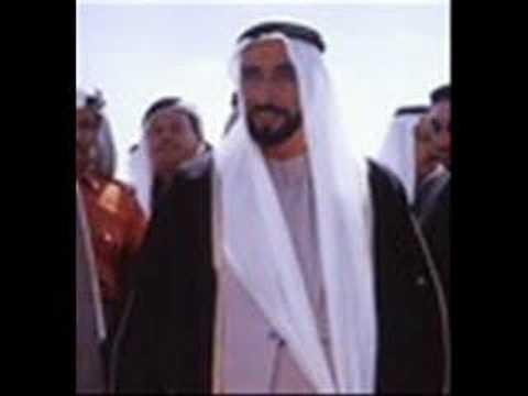 Shaikh Zayed U.A.E