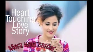 Mere Wala Sardar |Jugraj Sandhu |Love Story Song |New Punjabi Songs 2018 ... YouTube · Lyric Song