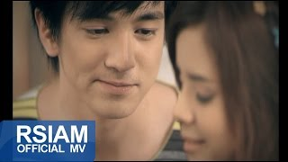 เมื่อดอกแคร์บาน : ทราย อาร์ สยาม [Official MV]