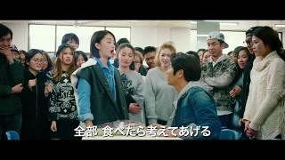 『シチリアの恋』2017年8月2日(水)Blu-ray & DVD発売/ 同日DVDレンタル開始