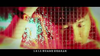 胡鴻鈞 Hubert Wu -  原諒 Forgive Me