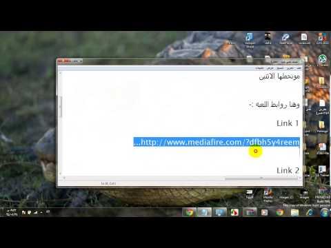 تحميل كتاب الفساد لعلوى حافظ pdf