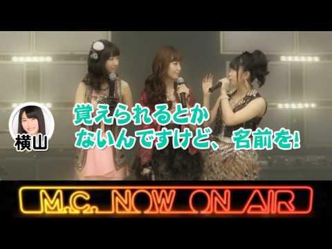 その3【M05 SPMC】〈AKB48 バラの儀式〉「愛しさを丸めて」公演後のスペシャルMC