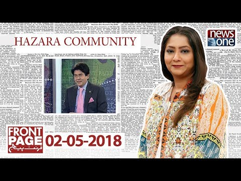 Front Page - 2-May-2018  - News One