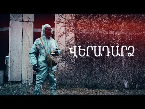 Hayk Stver - Veradardz (2020)
