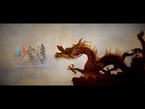 【Taiwan Tempo Run Vol.3 // See You Again】Oriental EDM Cover MMA