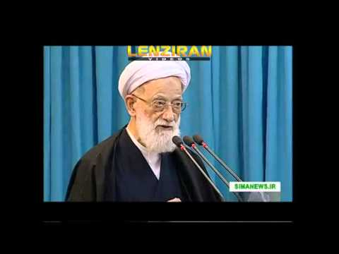 Friday Prayer of Tehran : If resistance economy is realized