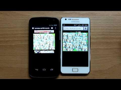 Sogi.com.tw手機王@Google GALAXY Nexus 與 SAMSUNG GALAXY S II Flash 效能比較