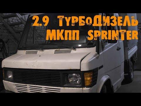 УазТех: 2.9литра ТУРБОДИЗЕЛЬ на БУСик с КПП от Mercedes Sprinter