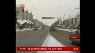 День отказа от личного авто в Липецкой области