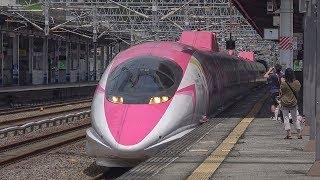 平成30年7月豪雨による山陽新幹線代替輸送