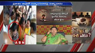 Special Discussion On AP Cabinet ApprovesThe Historic Bill On Women Safety Law | Part-1