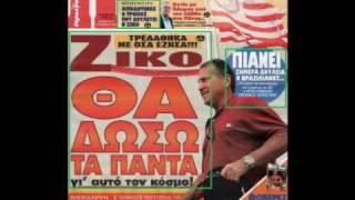 Ketspagia-Ziko ~Goodbyeeee~