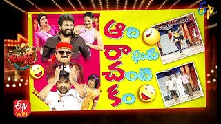 Jabardasth | 13th May 2021 | Full Episode | Aadi,Anasuya,Immanuel | ETV Telugu