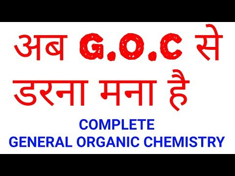 General Organic Chemistry in hindi for jee and neet