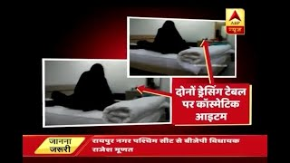 Know the truth behind viral sex CD of Chattisgarh minister