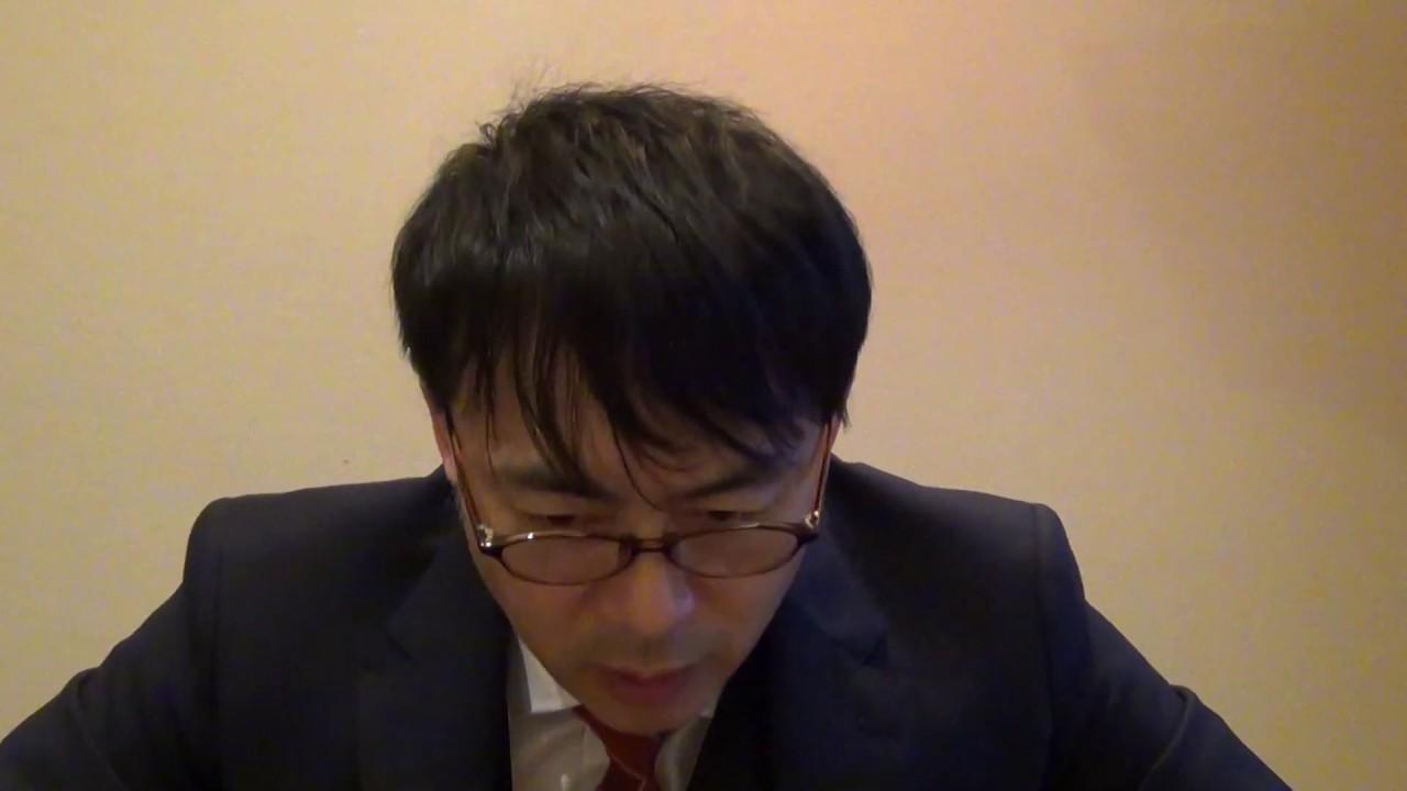 百田尚樹 上念司