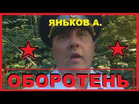 ДПС Коломна-ОБОРОТНИ ПОЗОРЯТ Полицию! Яньков и Бурцев !!!