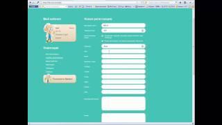 Автоматическая регистрация в каталогах(Автоматическая регистрация в каталогах sifar.ru Сервис Sifar.ru предоставляет услуги автоматической и полуавтом..., 2012-02-21T08:07:00.000Z)