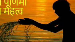 The Significance of Maghi Purnima