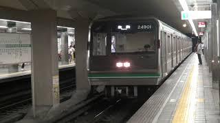 【大阪メトロ】中央線24系24601F@阿波座('18/08)