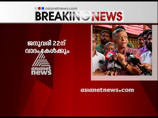 Pandalam Palace Representative response on Sabarimala Review petitions