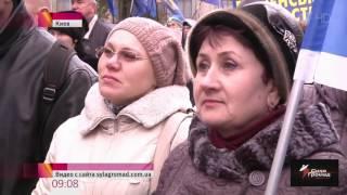 Новости на 9:00 02.11.16 Ирак, Сирия, Украина