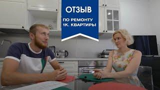 Ta'mirlash Studio Krasnodar shahrida doira | FIKR