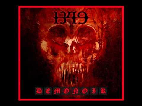 1349 - Atomic Chapel