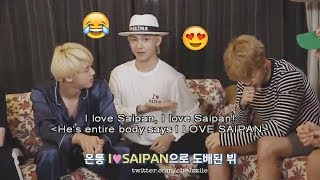 Скачать V 김태형 BTS Cute And Funny Moments