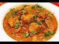 Chicken Shahi Korma Recipe Video   Shahi Chicken Korma Recipe By Cook with Zara
