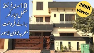 10 Marla Furnished House for Sale in Bahria Town Lahore