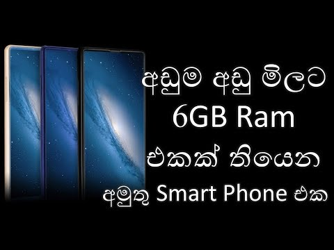 Doogee Mix Smart Phone Unboxing & Review in Sinhala by SinhalaTech