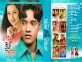 Download Emon Khan - Valobashe Dukho Pelam Bangla Full Album Song / Bulbul Audio Center / Official  Jukbox MP3 song and Music Video