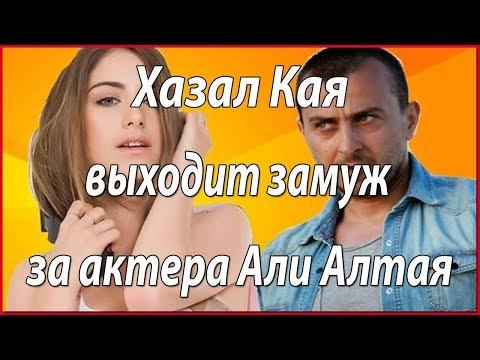 """Неслихан Атагуль (Нихан) Рассказала Что Такое """"Черная Любовь"""".из YouTube · Длительность: 3 мин45 с"""