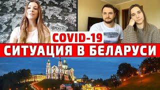 В Беларуси Коронавируса нет а 18 тысяч больных есть В чем план Лукашенко