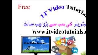 How To Convert Word To PDF Files In Urdu Hindi